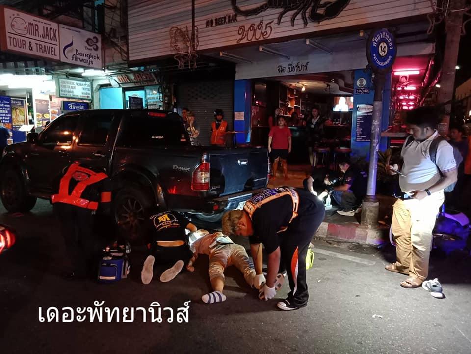 Thailand Car Accident 2019
