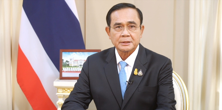 Thai Prime Minister does not resign, pro-democracy protesters organize more protests - The Pattaya News